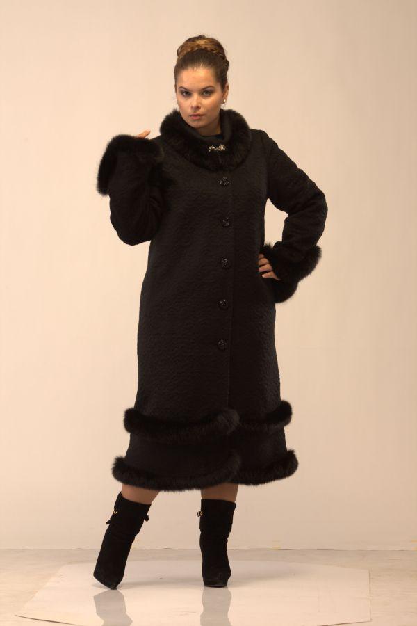 Пальто Зима 2015 Купить